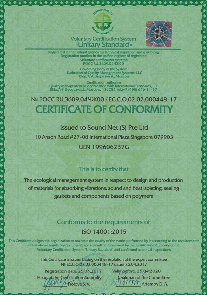 ISO14001 2015 Certificate of Comformity SNS M